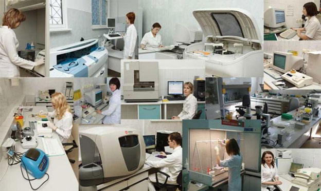 Методы современной лабораторной диагностики